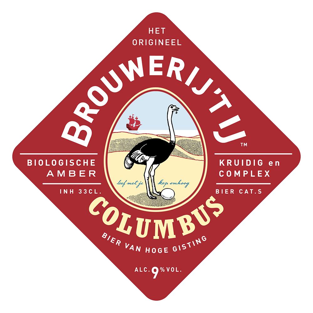 columbus brouwerij het ij columbus brouwerij het ij